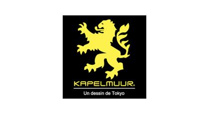 KAPELMUUR/カペルミュール