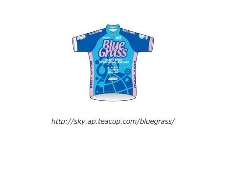 BlueGrassログ